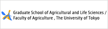 Graduate School og Agricultural and Life Sciences/Faculty of Agriculture, The University of Tokyo